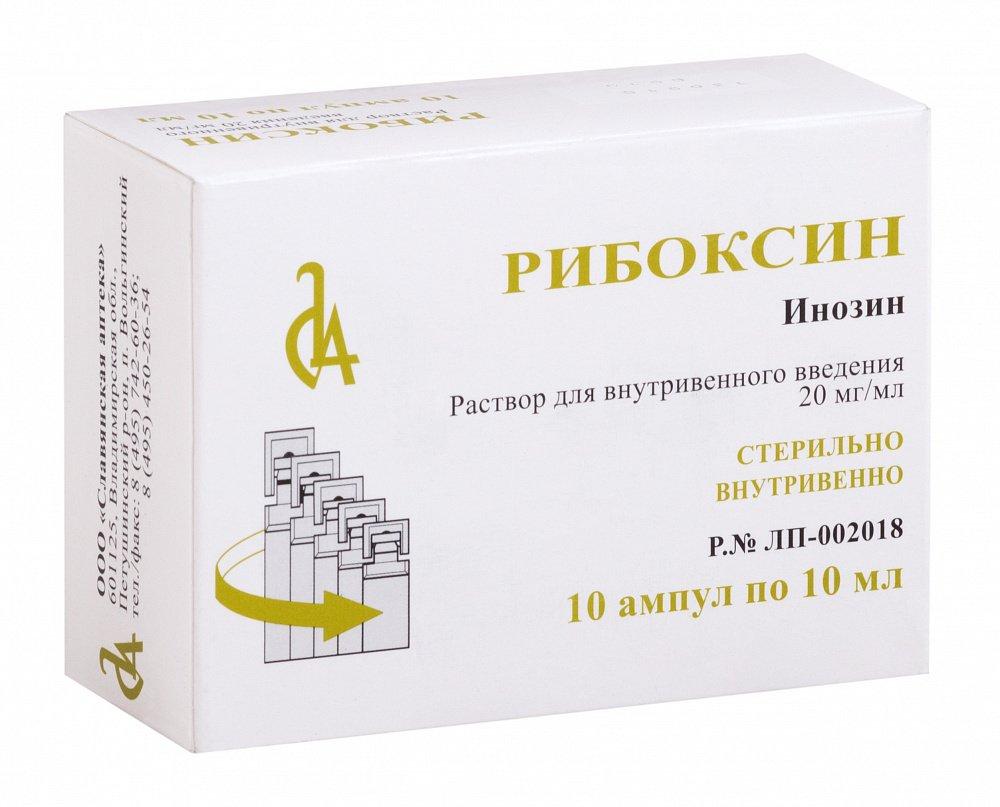 Рибоксин: инструкция по применению и для чего он нужен, цена, отзывы, аналоги