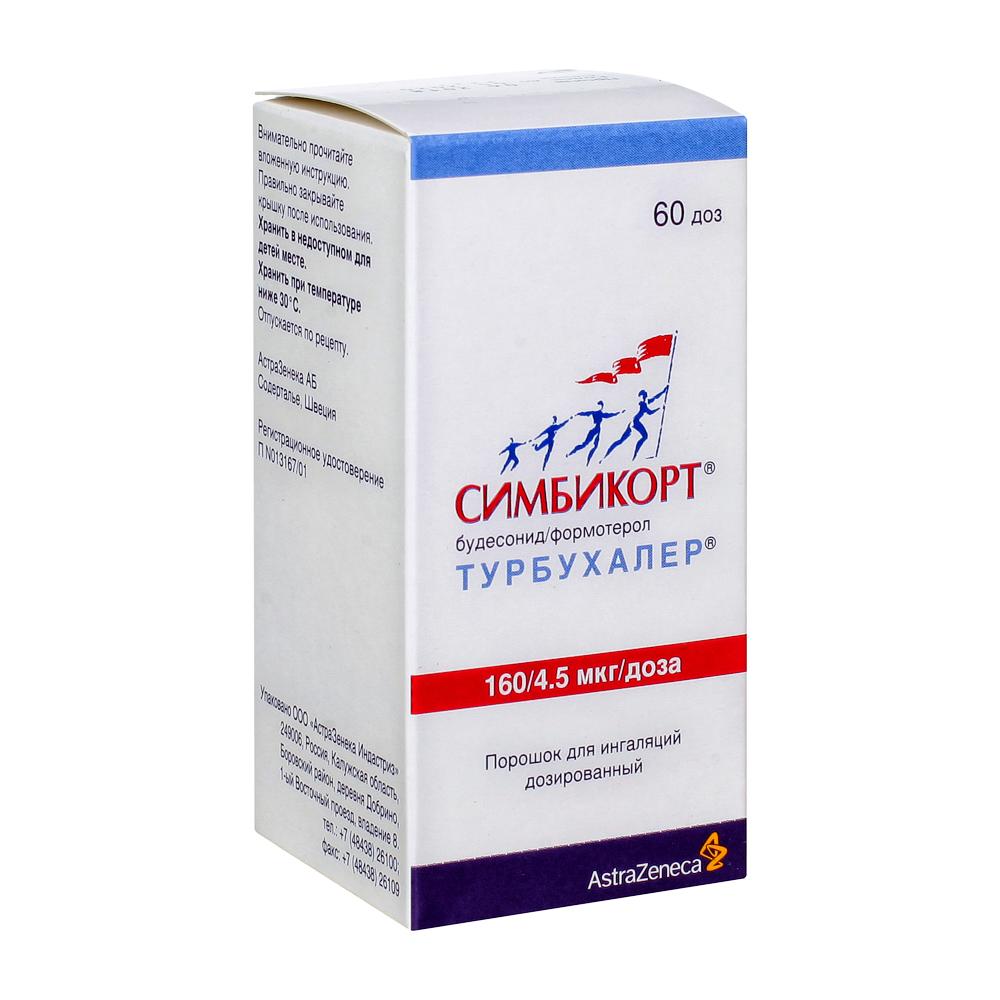 Как действует метандростенолон при заболеваниях щитовидной железы?