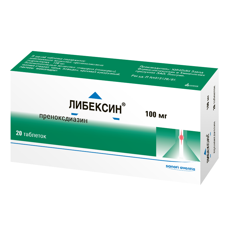 Как принимать препарат либексин от кашля детям и взрослым