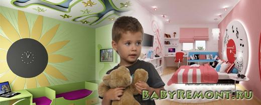 Проветривание в комнате с новорожденным - запись пользователя эльвира (id1390907) в сообществе развитие от рождения до года в категории меры предосторожности - babyblog.ru