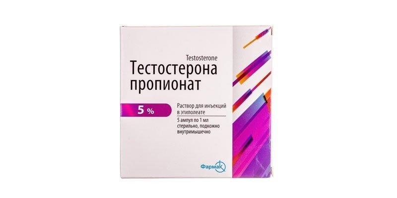 Тестостерона пропионат – инструкция по применению, цена, отзывы, аналоги