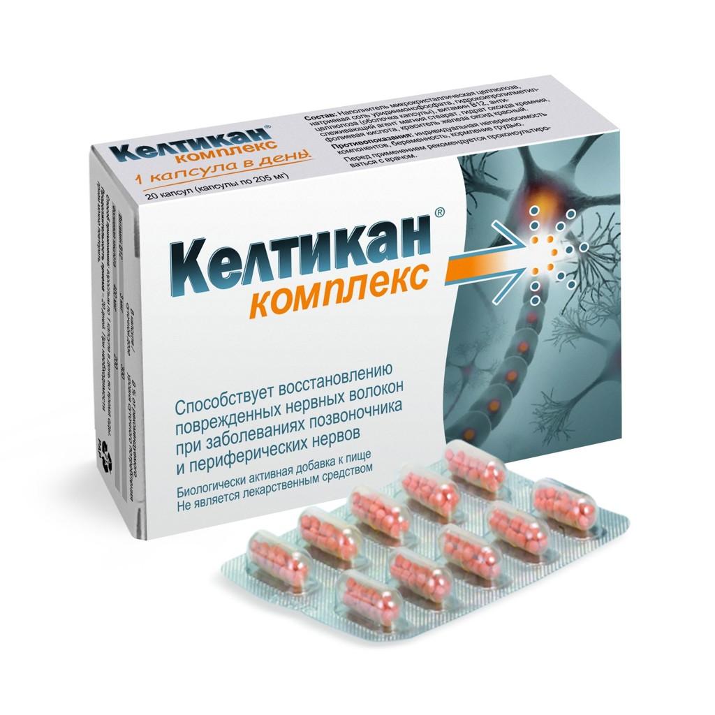 Для чего назначают «келтикан комплекс»: плюсы и минусы препарата