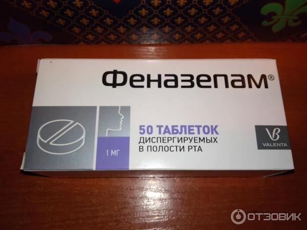 Таблетки феназепам: инструкция, отзывы и цены
