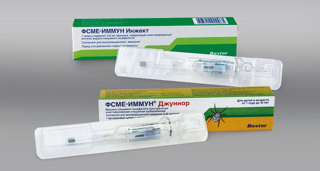 Иммуноглобулин при укусе клеща — защита от клещевого энцефалита