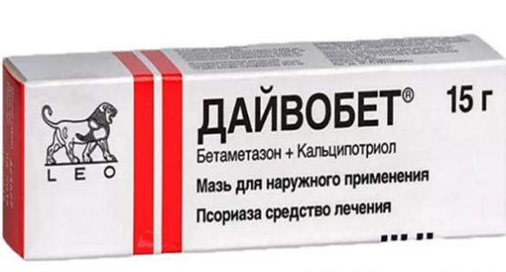 Псоркутан: инструкция по применению, цена, отзывы  на medside.ru