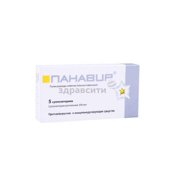 Панавир: инструкция по применению, аналоги и отзывы, цены в аптеках россии