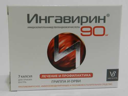 Ингавирин: инструкция по применению, цены, отзывы, аналоги лекарства