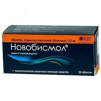 Как принимать таблетки «новобисмол»