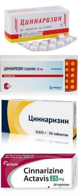 Циннаризин – лучшее средство от мигрени и головокружения