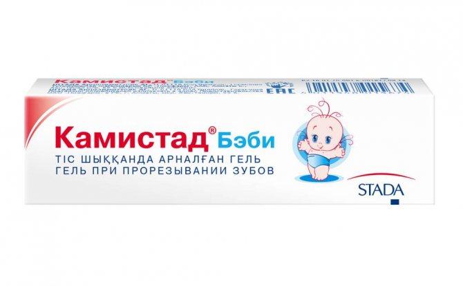 Гель камистад для детей до года | всё о новорожденном - медикаменты