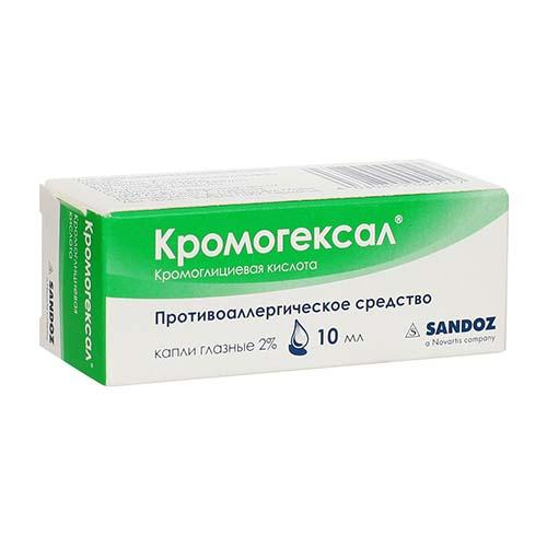 Когда применять капли кромогексал?