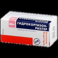 Гидрокортизон                                             (hydrocortisone)