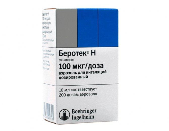 Инструкция по применению препарата мезапам: показания, аналоги
