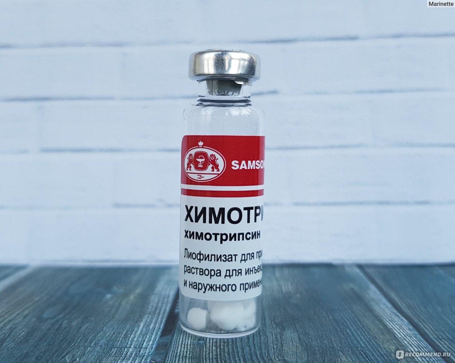 Химотрипсин для обработки ран от некрозов: эффективность препарата и инструкция
