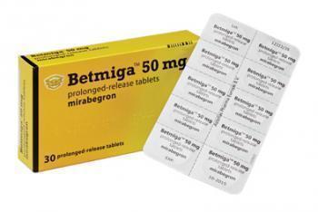 Аптеки москвы, где можно купить бетмига (мирабегрон), сравнить цены и сделать предварительный заказ
