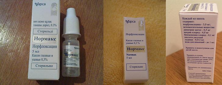 Нормакс (normax) капли ушные. цена, инструкция по применению