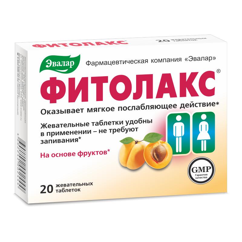 Фитолакс — таблетки, чай и сироп — инструкция по приему