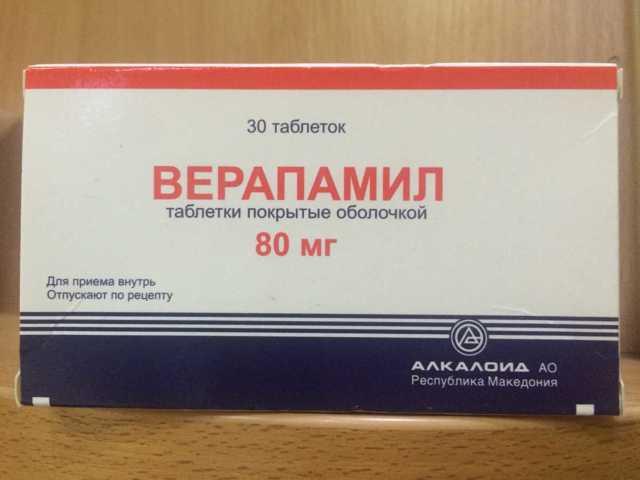 Таблетки 80 мг и 160 мг сотагексал: инструкция по применению