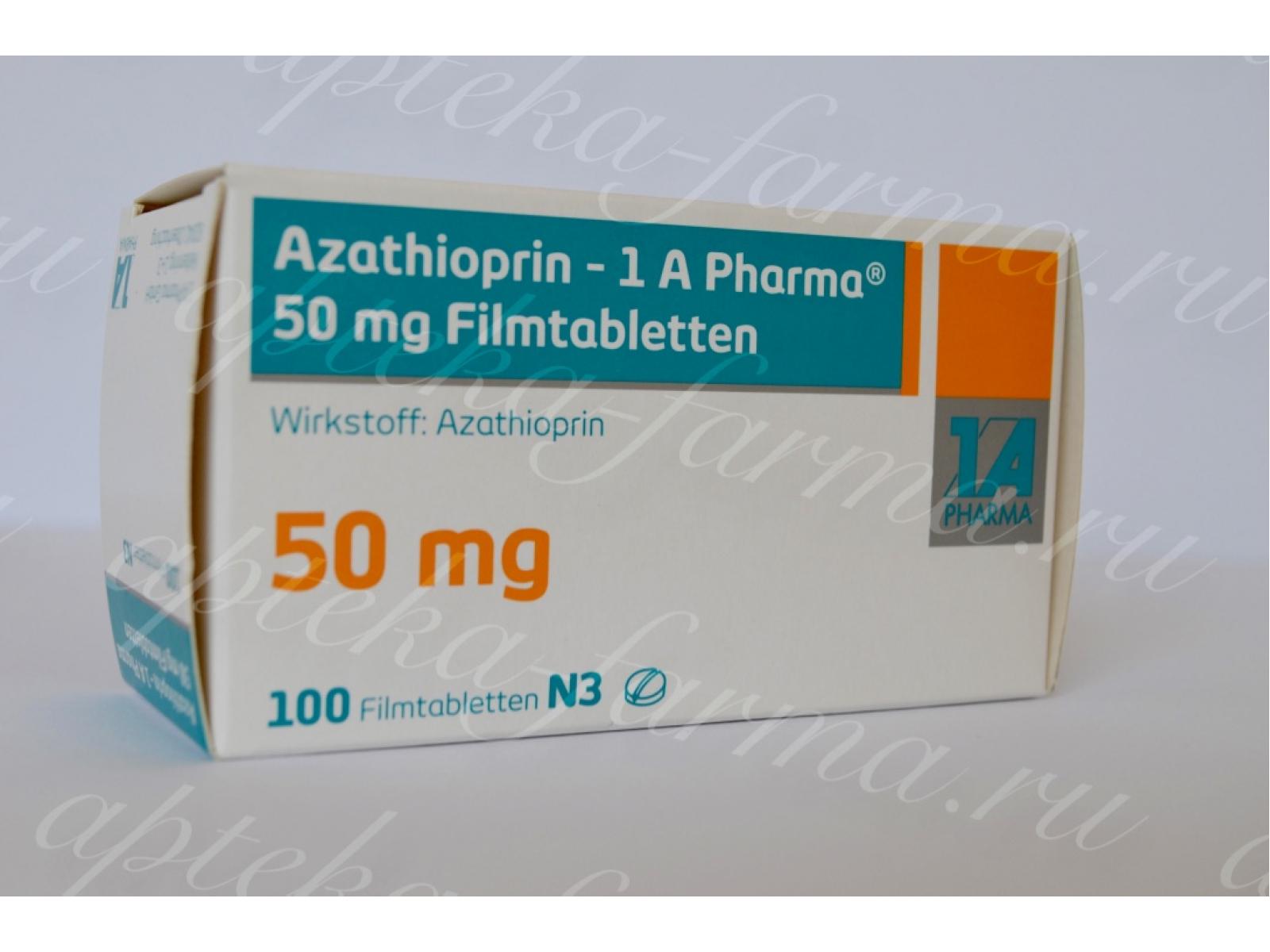 Азатиоприн (имуран)