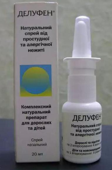Делуфен от насморка при беременности