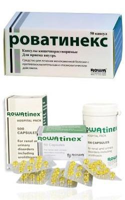Роватинекс - реальные отзывы принимавших, возможные побочные эффекты и аналоги