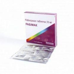 Рабимак: инструкция по применению, цена, отзывы, аналоги