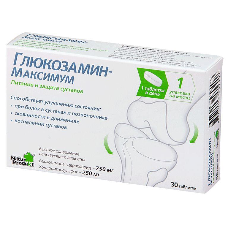 Хондроитин максимум таблетки