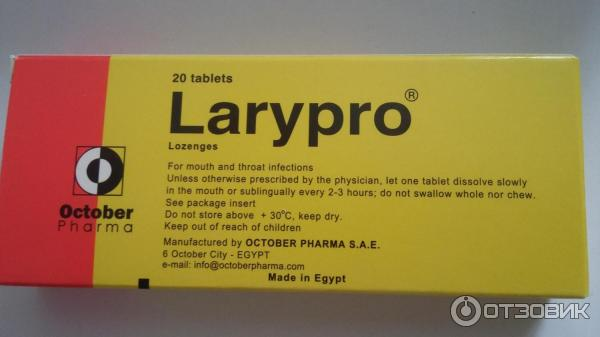 """""""ларипронт"""": отзывы, показания, состав, инструкция"""