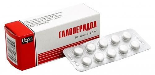 Галоперидол: инструкция по применению, отзывы, цена, аналоги, показания к применению