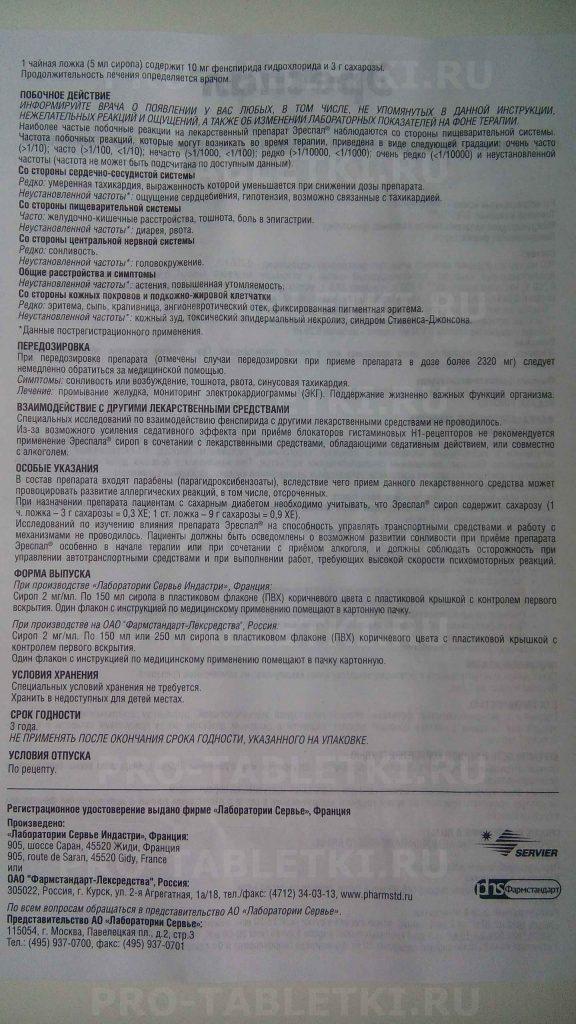 Описание и характеристика противогрибкового средства циклопирокс