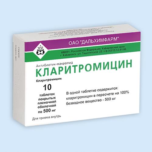 Азитромицин для детей и взрослых — инструкция по применению, отзывы