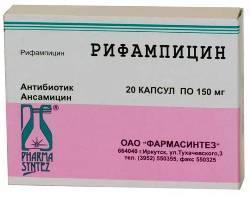 Рифампицин: инструкция по применению, аналоги и отзывы, цены в аптеках россии