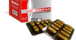 Долоксен таблетки отзывы