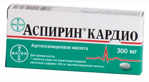 Препарат аск-кардио: инструкция по применению