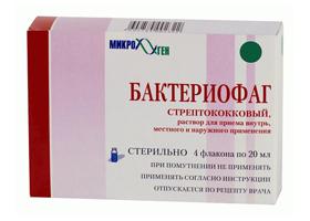 Бактериофаг протейный инструкция по применению, отзывы и цена в россии