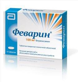 Флуоксетин: инструкция по применению, аналоги и отзывы, цены в аптеках россии