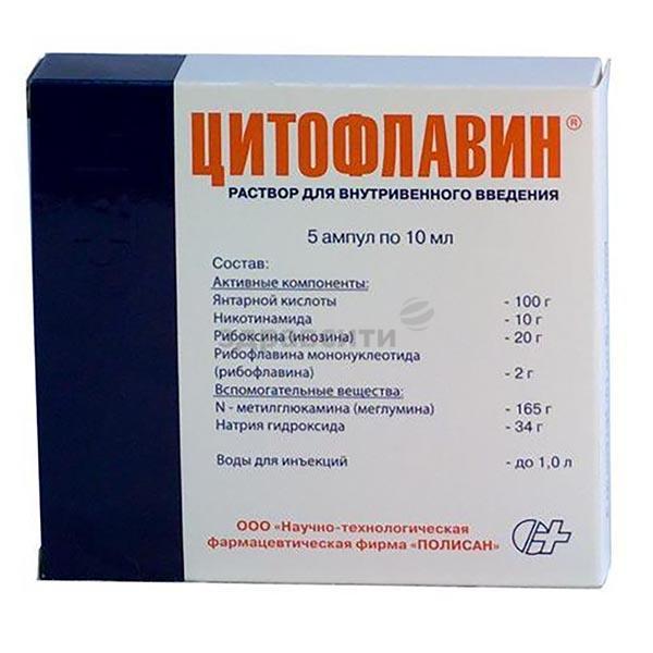 Цитофлавин: инструкция по применению, аналоги и отзывы, цены в аптеках россии
