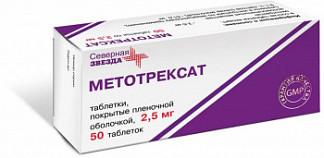 Особенности состава и назначения противоопухолевого препарата капецитабин