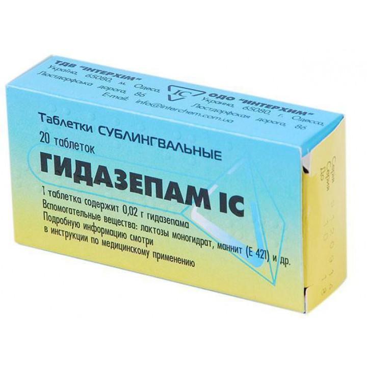 Гидазепам — лучшее средство от стресса и перенапряжения