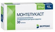 Средства для лечения аллергии вертекс монтелукаст — отзыв