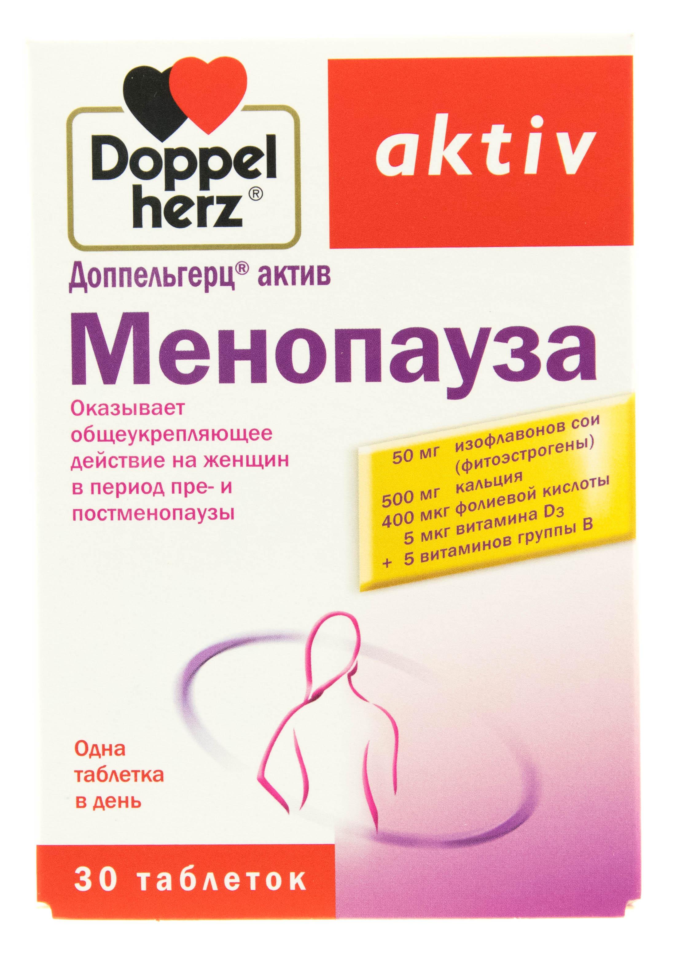 Менопауза, климакс, пременопауза, постменопауза. симптомы, диагностика, эффективное лечение и профилактика менопаузы. :: polismed.com