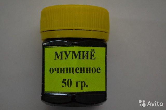 Мумие в таблетках от растяжек