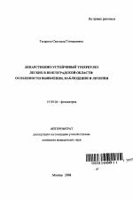 Виды и клинические формы туберкулеза легких