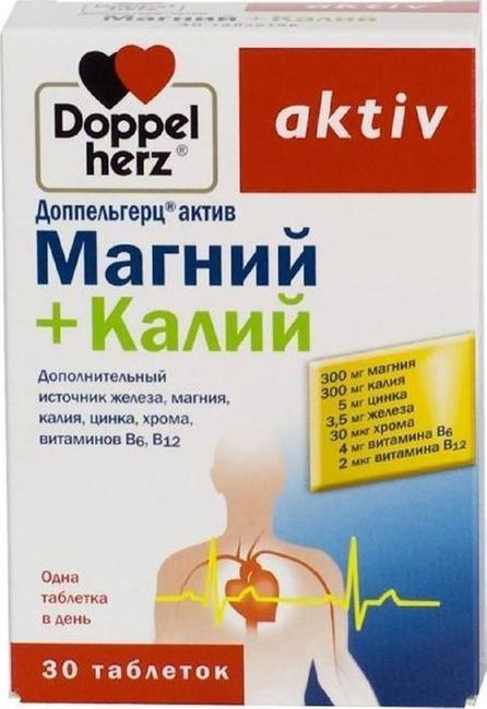 """Шипучие таблетки """"магний+калий доппельгерц"""": состав, инструкция по применению, отзывы"""