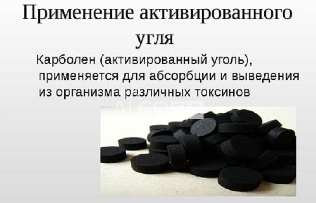 Глюкобай (100 мг): инструкция по применению, показания. (другие названия: акарбоза)