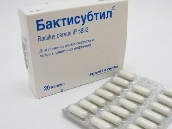 """Лекарство """"бактисубтил"""": инструкция по применению, отзывы, аналоги"""