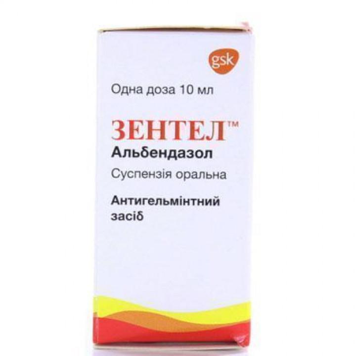 Альбендазол: ветеринарный препарат от глистов