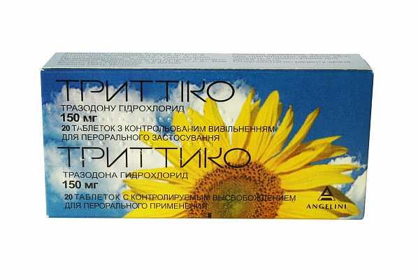 Триттико: инструкция по применению, аналоги и отзывы, цены в аптеках россии