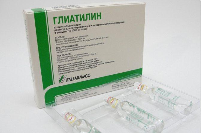 Дешёвые аналоги глиатилина