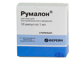 «эпифамин»: отзывы, инструкция по применению, противопоказания, аналоги